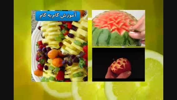 حكاكی میوه به همراه POP CHEF