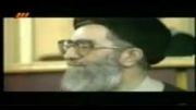 انتخاب مقام معظم رهبری توسط امام خمینی (ره) و خبرگان