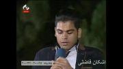 اشکان فاضلی - بوی گل نرگس (پخش از شبکه استانی سمنان )