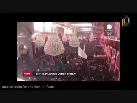 اعتراف جالب BBC به بزرگترین تجمع بشری جهان در کربلا