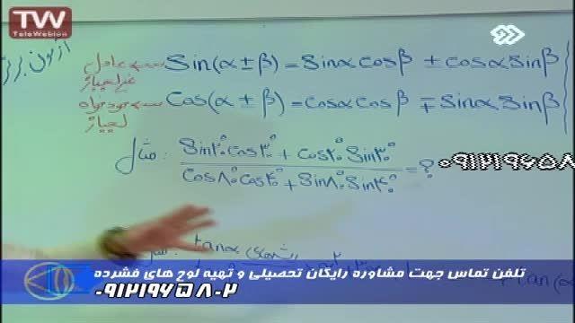 حضور مهندس مسعودی در برنامه زنده شبکه2