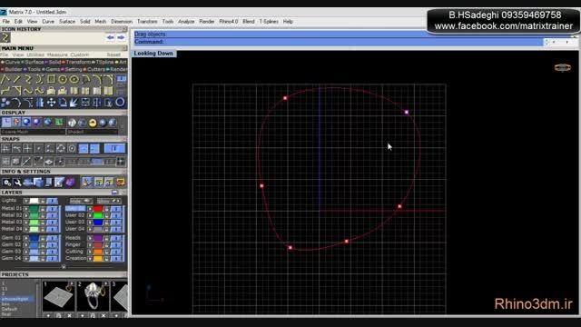 آموزش راینو-آموزش ماتریکس 002-Rhino3dm.ir