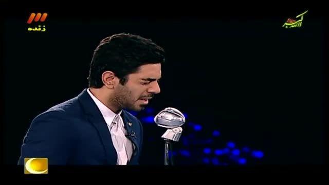 آیتم اجرای زنده تیتراژ ماه عسل به خوانندگی بهادری