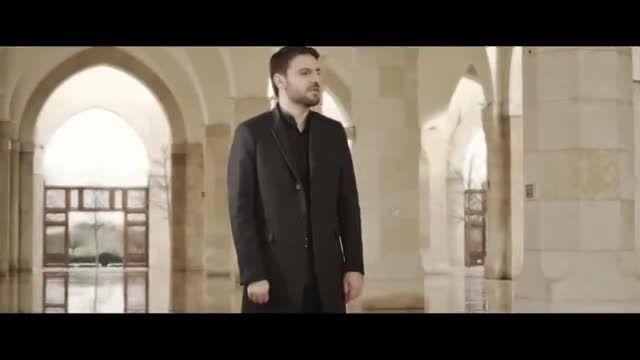 موزیک ویدئو جدید سامی یوسف - هدیه عشق| The Gift of Love