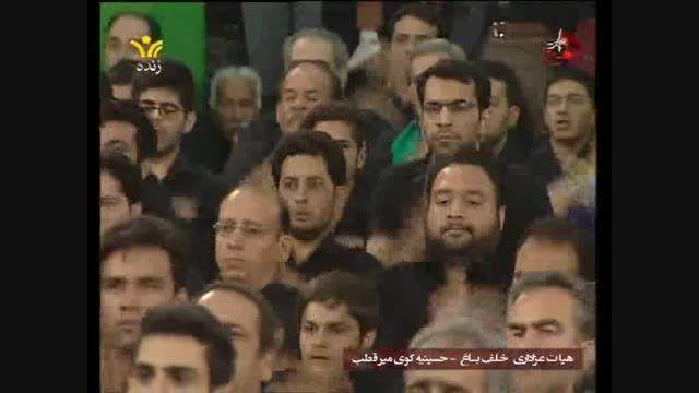 هیات عزاداری خلف باغ (یزد) - حسینیه کوی میر قطب(محرم 94