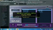 ریتم گیتار طبیعی بسیار زیبا از سری ریتم های Stylus RMX