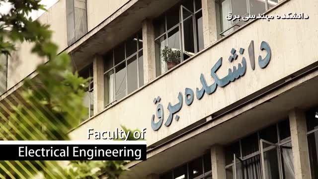 معرفی دانشگاه صنعتی خواجه نصیرالدین طوسی