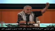 دکتر عباسی - فرمول دیپلماسی/ هنر عملیاتی در سیاست خارجی