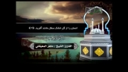 ترنم نور -القاری الشیخ ماهر المعیقلی- سورة الحدید