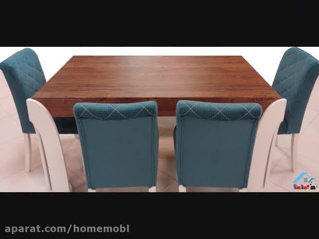 هوم مبل-میز نهار خوری 205