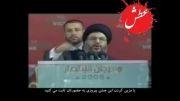 جشن پیروزی حزب الله در جنگ 33 روزه