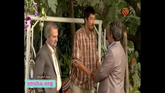 دانلود سریال آسمان من لینک مستقیم - قسمت 24