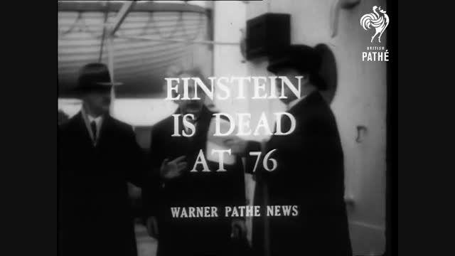 نگاهی به زندگی انشتین به مناسبت مرگ ایشان
