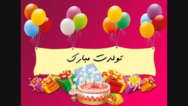 ♥♥♥HAPPY BIRTH DAY TO YOU♥♥♥