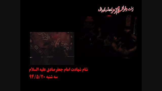 با ازن بقیه الله/سید حسین حسین نژاد