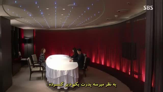 سریال وارثان قسمت 5 پارت 4 با زیرنویس فارسی