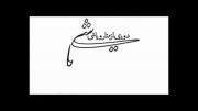 تیزر کنسرت احسان خواجه امیری در تهران ؛ اردیبهشت 1393