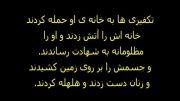 یزیدیان زمان 9