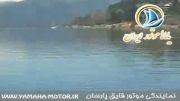 ویراژ با موتور قایق و قایق بادی