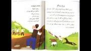 کتاب فارسی زمان ما یادش بخیر