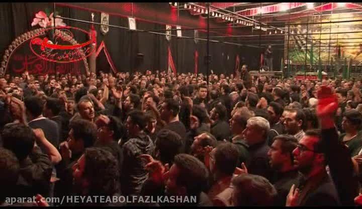 حاج امیر باقری سینه زنی (1) شب پنجم محرم94