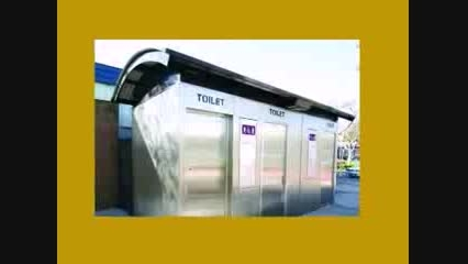 #قیمت توالت فرنگی#قیمت سرویس بهداشتی#Portable Toilet