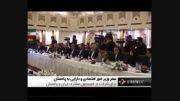 نشست کمیسیون مشترک اقتصادی ایران و پاکستان