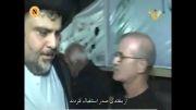 حضور مقتدی صدر در منزل شهید حزب الله