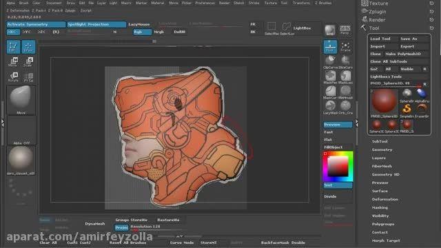 Zbrush modeling tutorial - Episodes 1