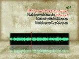 برگردان موسیقی - بخش 03