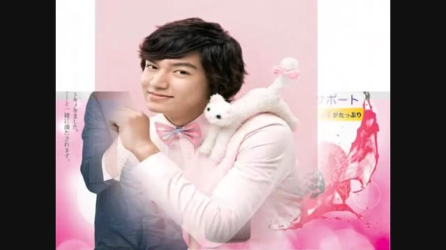 لی مین هو بازیگر کره ای  خشگل وخوشتیپ