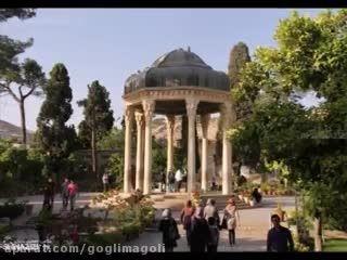 دکلمه دیوان حافظ: غزل(به ملازمان