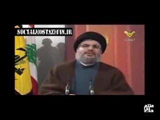 تعریف های سید حسن نصر الله از ایران