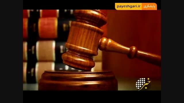 محاکمه دو بانک خصوصی توسط بانک مرکزی