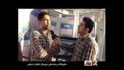 به روز 153 رسانه های دیجیتال انقلاب اسلامی بخش اول