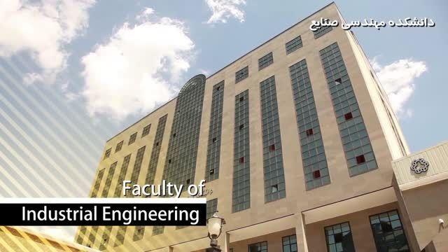 دانشکده صنایع دانشگاه صنعتی خواجه نصیر الدین طوسی