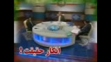 اشتغال در دولت احمدی نژاد / پاسخ به اتهامات