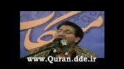 مقطعی زیبا از حاج حامد شاکرنژاد(شمس القرا)