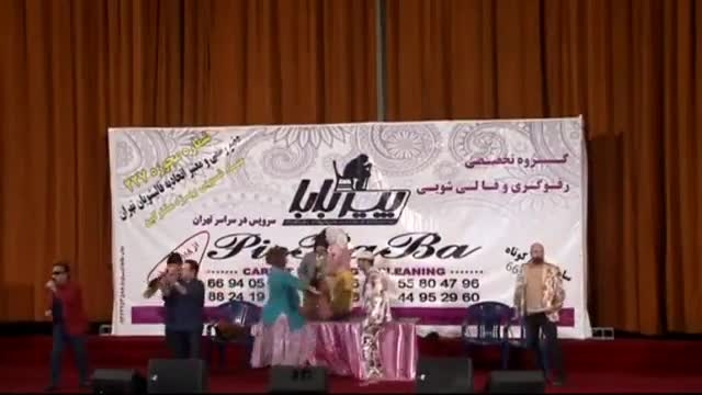 پیر بابا نمایش کمدی موزیکال صمد و ممد