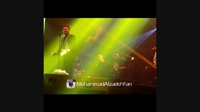 کنسرت محمد علیزاده ، دل بی تو غم زده ، شهریور 94