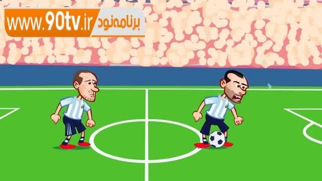 انیمیشن طنز:گم شدن مسی در فینال کوپا آمه ریکا .