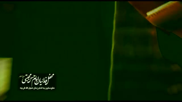 یا مهدی که میگم . . . - حاج سید علی پور محمد