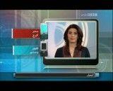 امام خمینی در BBC فارسی - نوبت شما
