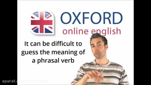 آموزش زبان انگلیسی (Phrasal Verbs)