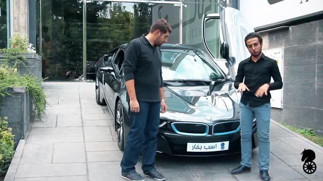 برای اولین بار بررسی اولین خودروی هیبریدی BMW در ایران