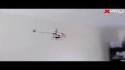 پرواز در خانه هلیکوپتر سیما 4 کاناله