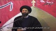 روضه حضرت زینب (س)  توسط حضرت حجت الاسلام والمسلمین دکتر سید حسن عاملی