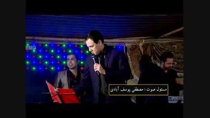 ناصر حاجی بگلو . آهنگ گوش کردنی . کاظم وثوقی