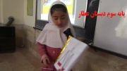 تدریس توسط دانش آموز دبستان عطار