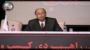 سخنرانی دکتر ابراهیمی درهمایش بین المللی DBA-MBA